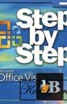 Microsoft Office Visio 2007 (Step by Step)