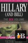 скачать HILLARY (And Bill): The SEX Volume