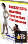 video-kak-ebut-babu-v-popu