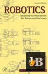 Robotics. Designing the mechanisms for automated machinery. Second Edition