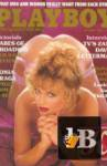 Playboy №10 (october) 1984/USA
