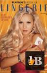 Playboy\'s Book of Lingerie 1995 January/February