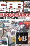 Car Craft №7 Jule 2009