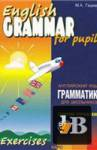 English grammar for pupils Сборник упражнений