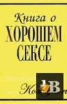 tantsuet-polnostyu-golaya