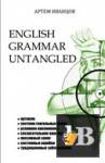 English Grammar Untangled