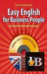 Easy English for Business People
