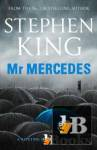 скачать King Stephen - Mr. Mercedes / Г-н Мерседес (DE) (Аудиокнига)